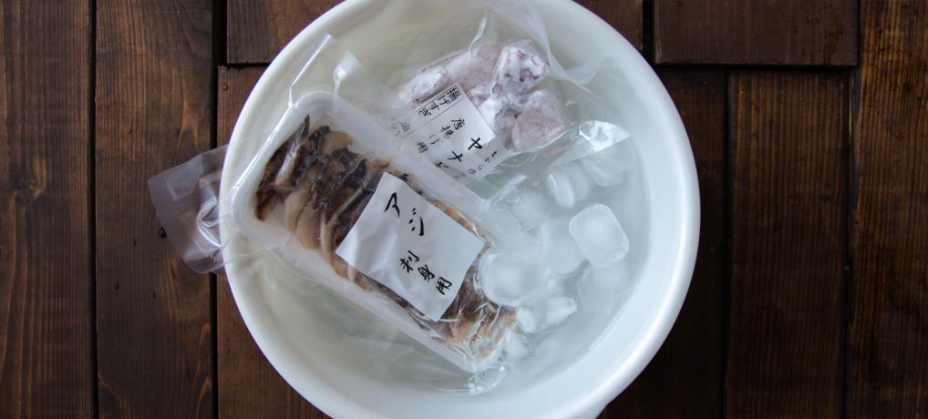 冷凍魚の解凍方法|お魚屋さんが教える味を落とさない裏技
